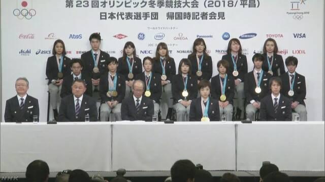 五輪選手団が帰国し会見(内容詳細) | NHKニュース