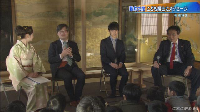 藤井六段、こども王位戦決勝大会で子どもらにエール