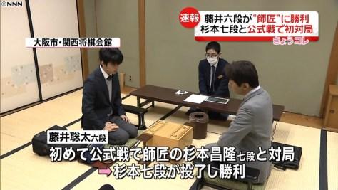 「千日手」経て…藤井聡太六段、師匠に勝利