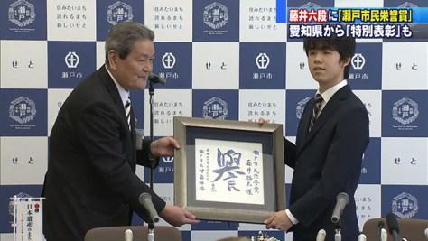 藤井聡太六段に「瀬戸市民栄誉賞」が贈られる 愛知県からは「特別表彰」