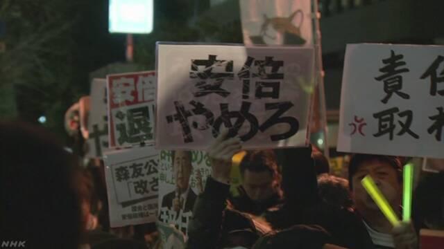 森友学園問題 国会前では抗議デモ 内閣総辞職求める | NHKニュース