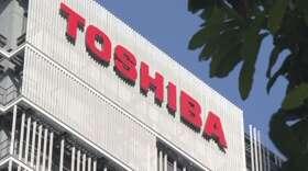 東芝 ブラジルの子会社を売却 海外事業の見直し加速