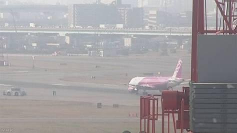 旅客機のタイヤパンク 滑走路閉鎖 福岡空港