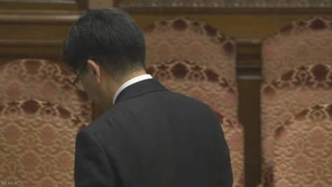 佐川氏 参院予算委の証人喚問終わる