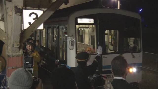 さよならJR三江線 88年の歴史に幕