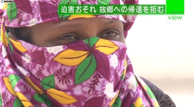16歳が200円で売春…少女が語る迫害|日テレNEWS24