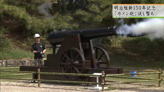 幕末の大砲を再現 祝砲の試し撃ち 佐賀 | NHKニュース
