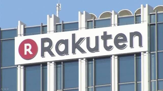 楽天の携帯電話事業への参入 国が認定へ | NHKニュース