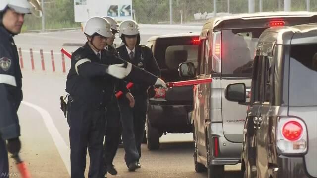 逃走の受刑者 靴見つかる 広島 尾道の島に潜伏か | NHKニュース