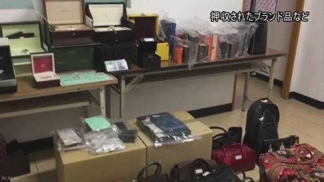 台湾に4年余潜伏 横領容疑で指名手配の日本人を拘束 | NHKニュース