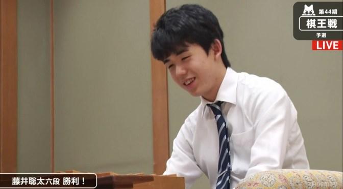 将棋・4月23日週の主な対局予定 藤井六段は24日に登場 叡王戦第2局は28日 | AbemaTIMES