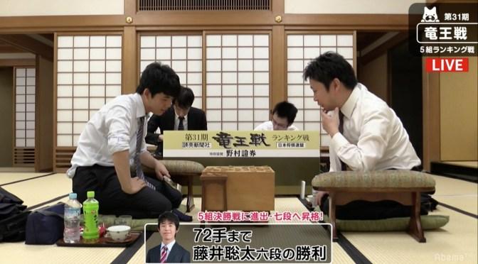 将棋の藤井聡太さん 15歳で七段に 最年少記録を61年ぶり更新