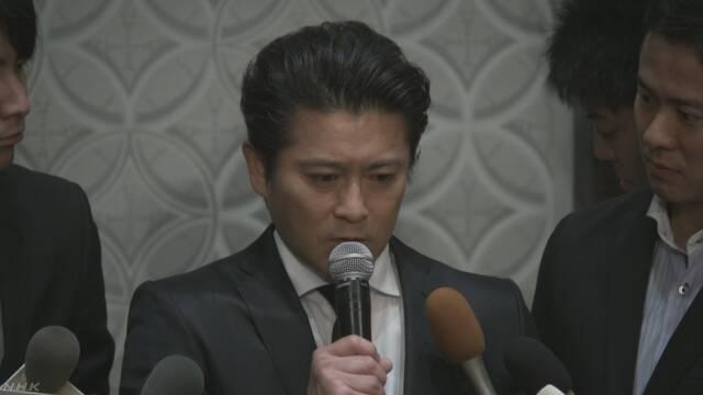 「TOKIO」の山口メンバーを起訴猶予