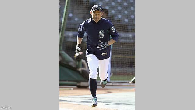 「引退ではない」イチロー代理人 | NHKニュース
