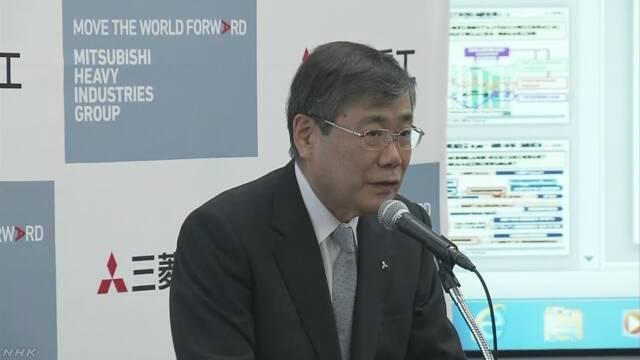 MRJ開発会社 1000億円の債務超過 三菱重工が資本増強へ | NHKニュース