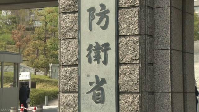 """韓国船籍のタンカーが""""瀬取り""""関与の疑い"""