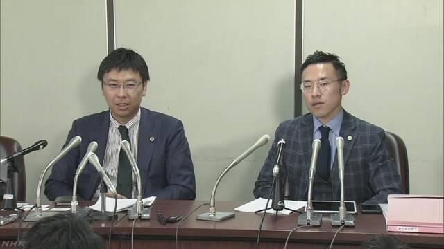 ブログの呼びかけで大量の懲戒請求 弁護士が提訴へ | NHKニュース