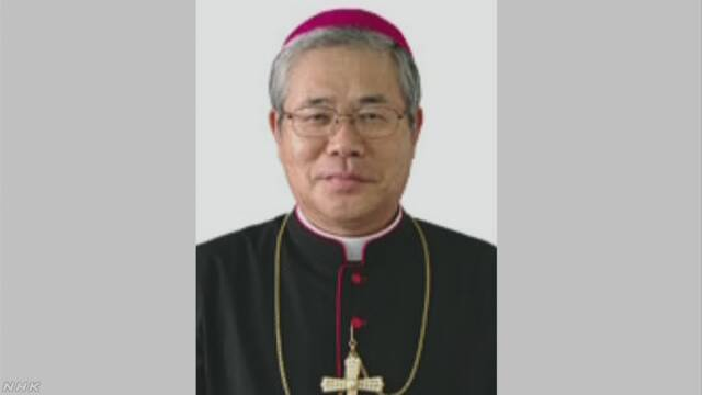 ローマ・カトリック教会の新枢機卿に日本人任命 | NHKニュース
