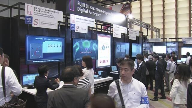 """""""量子コンピューターに匹敵"""" 新型国産コンピューター実用化へ   NHKニュース"""