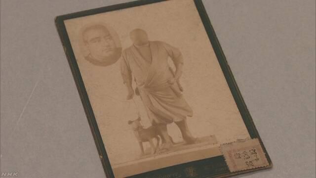 「のっぺらぼう」の西郷隆盛像 木型の写真見つかる | NHKニュース