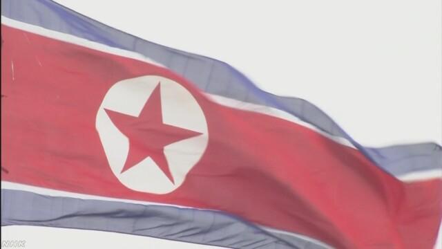 北朝鮮国営メディア「キム委員長 米朝会談に確固たる意志」