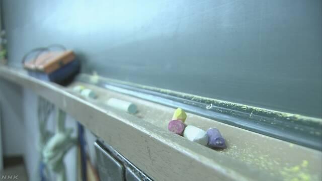 県立学校の敷地内を全面禁煙へ 長野 | NHKニュース