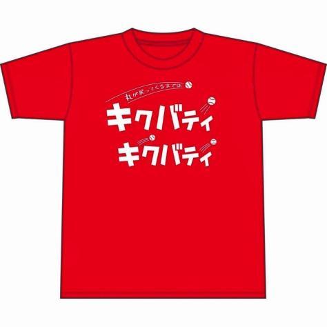 キクバティTシャツ