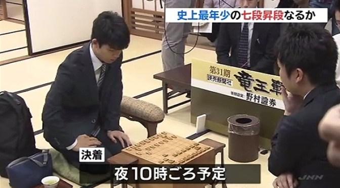 藤井聡太六段が竜王戦に、史上最年少の七段昇段なるか TBS NEWS