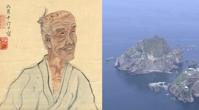 知らなかった!伊能忠敬より先に日本地図を作った男「赤水」と竹島問題
