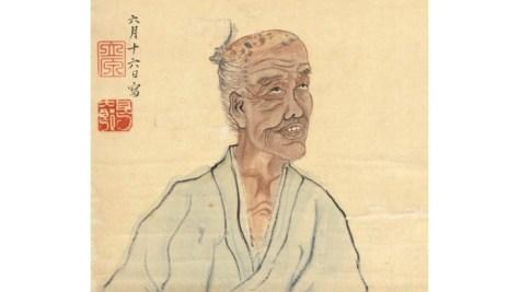 長赤水先生肖像 茨城県立図書館蔵