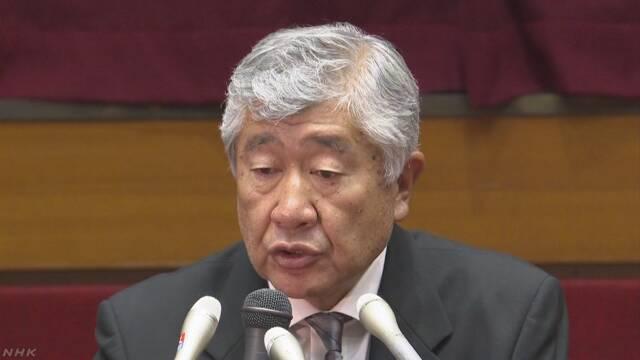 日大アメフト部 内田前監督 日大理事会が常務理事の辞任承認