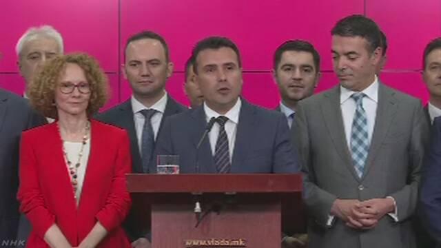 国名でギリシャと対立のマケドニア「北マケドニア」変更で合意   NHKニュース