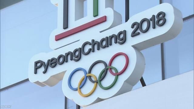 中国の審判 五輪フィギュアで自国選手に不当に高得点 | NHKニュース