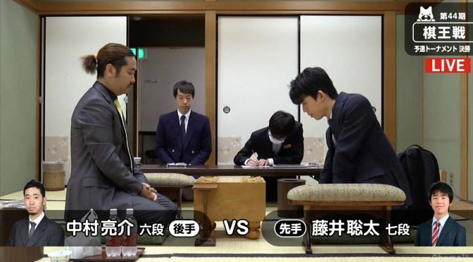 藤井聡太七段、挑戦者決定トーナメント進出なるか?/棋王戦予選決勝