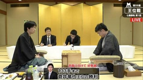 菅井竜也王位が先勝、豊島将之八段は通算600局目で勝利ならず/将棋・王位戦七番勝負第1局