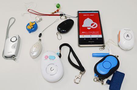 さまざまなタイプの防犯ブザー。スマートフォン向けアプリもある