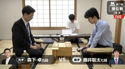藤井聡太七段が16歳初対局で白星なるか 森下卓九段と対局中/将棋・順位戦C級1組