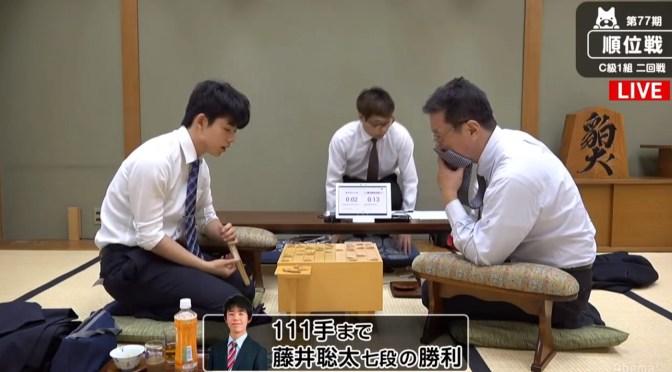 藤井聡太七段、順位戦C級1組白星スタート 2期連続の1期抜けに挑戦   AbemaTIMES