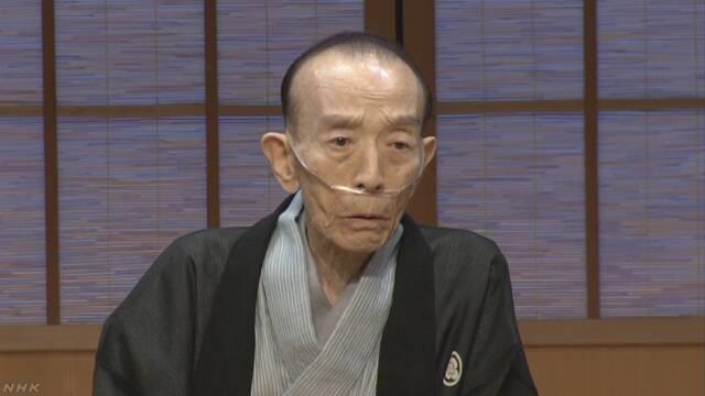 落語家の桂歌丸さん死去 81歳