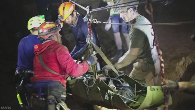 タイの洞窟 過酷だった救出活動 映像公開 | NHKニュース