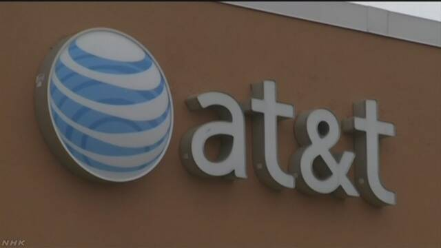 AT&Tのタイムワーナー買収 米司法省が再び異議唱え上訴