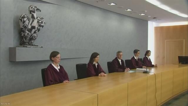 故人のSNSは「遺産」 相続認める ドイツ裁判所