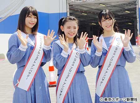 左から「STU48」の矢野帆夏、峯吉愛梨沙、藤原あずさ