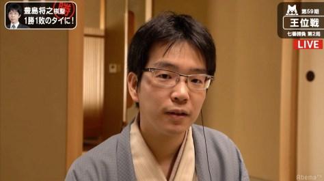 豊島将之棋聖が初勝利でタイに 菅井竜也王位に快勝/将棋・王位戦七番勝負第2局