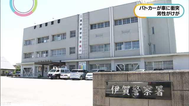 動いたパトカー止めようと事故|NHK 三重県のニュース