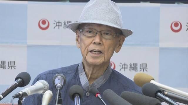 沖縄県 翁長知事 死去