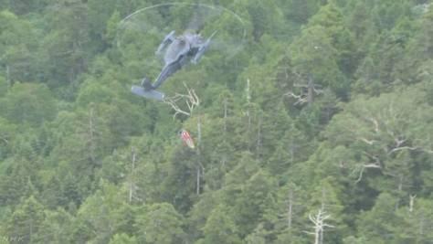 不明の群馬県防災ヘリ 機体破片そばで8人発見 容体不明
