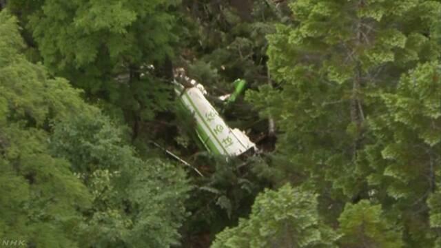 防災ヘリ墜落 9人全員の死亡確認