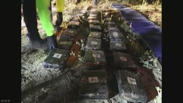 交通事故の長距離バスから大麻500キロ発見 エクアドル | NHKニュース