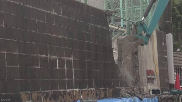 学校の危険なブロック塀 改修費用を文科省が補助へ | NHKニュース